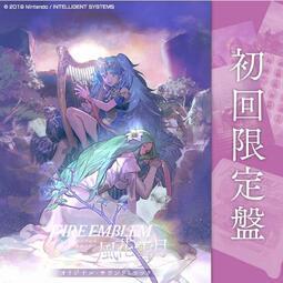 (代訂)4589875323491 聖火降魔錄 風花雪月 原聲帶 OST 初回盤 6CD+DVD+小冊子+音樂盒+明信片