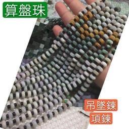 翡翠3彩吊墜鍊掛牌項鍊毛衣鍊
