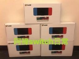 預購 YesOJO Switch 藍芽音響 NS音響 電視底座 行動電源 散熱器 多功能配備 週邊 風扇散熱