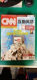附光碟 2014年6月 語言學習 CNN互動英語 雜誌 CNN互動英語雜誌 新聞英語 托福 L29