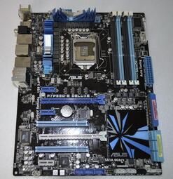 九成新!華碩 P7P55D-E Deluxe (1156 DDR3 SATA3 USB3.0) H55 H57 參考