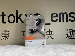 東京快遞耳機館 開封門市試聽 送漢堡包  Final E3000  耳道式耳機 日本2017VGP金賞 另有 E2000