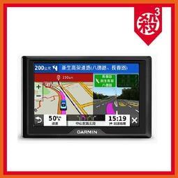 Garmin Drive 52【贈保護貼】 5吋衛星導航 手持式導航機 GPS 測速照相提醒