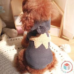 CUBE STORE | 星星毛衣 寵物衣服 寵物服飾 狗 衣服 (現+預) 博美 西高地 貴賓 馬爾濟斯 貓咪