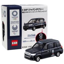 轉蛋玩具館  日版 TOMICA 多美小汽車 2020東京奧運限定 TOYOTA 日本豐田計程車 TAXI 現貨
