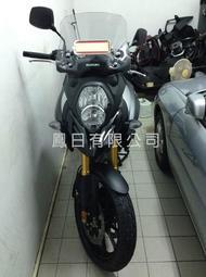 SUZUKI DL1000 V-STROM  鳳日頂級304不鏽鋼前車牌架/前牌套/車牌套/前車牌/紅牌/前牌架/車牌架