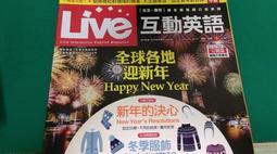 附光碟 Live 互動英語雜誌 中級 2017年1月 Live 互動英語雜誌(68I)