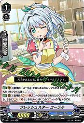【HAO卡片】~滿千免運~ V-EB11/016 RR 新穎之星 珊瑚《百慕達結晶旋律》