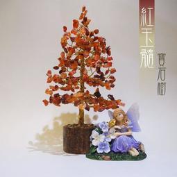 紅玉髓活力寶石樹~居家風水擺飾,送禮自用兩相宜 ~寶石樹/風水樹/聖誕樹/耶誕樹