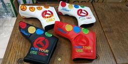 總統高爾夫(自取可刷國旅卡)高爾夫精品 彩色 FOR TOUR USE ONLY SC系列 個性 魔鬼氈式 推桿套