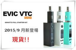 「出清」《VTc mini》原廠正品Joyetech eVic VTc mini 60w套裝