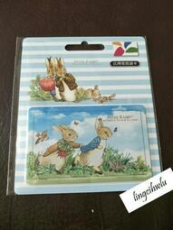 比得兔 悠遊卡 跑兔款 彼得兔