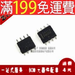 10 PCS MC34119ML2  WSOP-4.2 MC34119 34119 Motorola Low Power Audio Amplifier