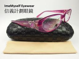 79b293aa5ca9 【信義計劃眼鏡】ImeMyself Eyewear Alain Delon AD5506 膠框橢圓框亞洲版