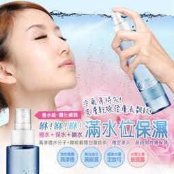 MOMUS 玻尿酸保濕玫瑰水(噴霧水)140ml。有機玫瑰純露。保濕噴霧水。敏感肌適用。定妝。
