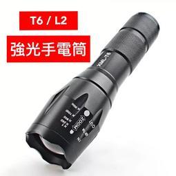 鋁合金變焦五段手電筒 T6 L2 伸縮手電筒 強光手電筒 迷你 爆亮 CREE 防水登山手電筒 18650電池 LED