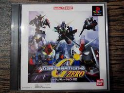 PS SD鋼彈G世代 ZERO BEST版