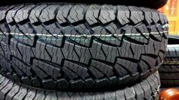 八方輪業-(台北士林店)康佩森Kapsen輪胎新胎AT235/75/15一條2800元完工價經銷商直營,標檢局檢驗合格