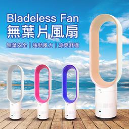 無葉風扇 16吋 電風扇 第二代 德國無葉風扇 負離子 循環扇 遙控定時 Bladeless Fan 空氣清淨