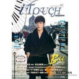 i Touch 就是愛彈琴第48 輯~鋼琴譜五線譜鋼琴教學~