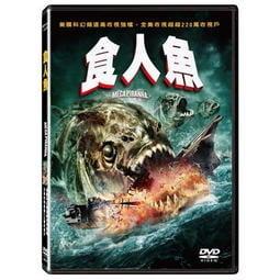 食人魚DVD,美國科幻頻道高收視強檔 台灣正版全新