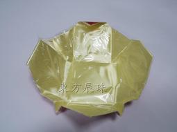 東方辰珠~手鐲紅紙包裝袋 手鐲包裝紙 玉鐲 手鐲包裝 (縫) 一個15元  外紅黃底