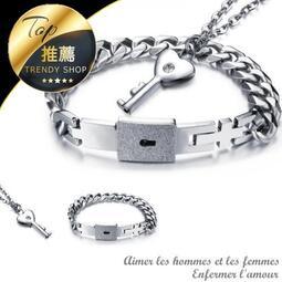 《現貨/蒂芬妮同款》同心鎖 項鍊鑰匙 情侶項鍊 情侶手環 情侶飾品【SW000001】『潮段班』