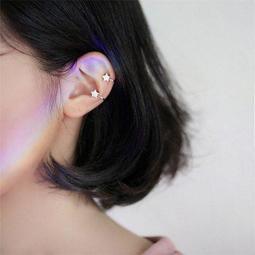 愛閃亮鋯石五角星清新星星耳夾 耳骨夾無耳洞耳飾