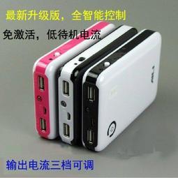 限時特價AILI  愛旅 最新版雙路輸出 三星小米手機 多功能移動電源 充電寶 18650電池盒