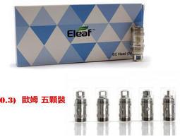 「霧化芯」「出清」IJUST2 原廠 0.3歐姆霧化芯五顆一盒 通用 DVC TRITON