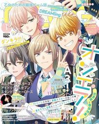 預購,全新日文雜誌,b's log,2019年1月號,オンエア!