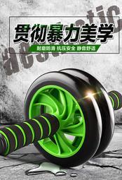 買一送一 獨家升級版靜音 送瑜珈墊 健腹輪 雙滾輪 健美輪 腹肌 健腹器 伏地挺身器 健身 美腿機 單槓