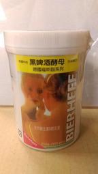 德國福斯臨 黑啤酒酵母錠500錠/罐 (德國原裝進口)2罐超商免運費