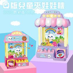 公仔 抓物機(內附公仔/扭蛋球) 娃娃機 抓娃娃機 迷你抓物機 抽獎機 夾糖果機  吊物機【G110068】塔克百貨