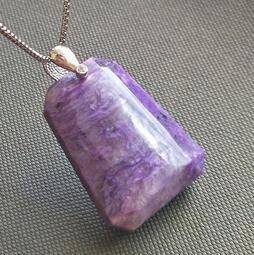 ☆采鑫天然寶石☆ **琉紫**~~頂級紫龍晶方形墜~紋路極美~珍藏