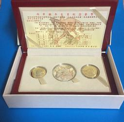 【可面交】105年 猴年生肖 套幣 (紀念幣 銀幣) 伴手禮 生日禮物