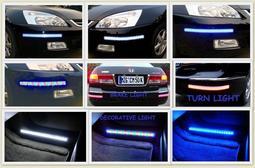 超划算(一對)車用防碰條 防撞條 軟式汽車防撞LED警示轉彎煞車燈條黃燈/藍燈/白燈三色任選(可彎曲)計程車推薦