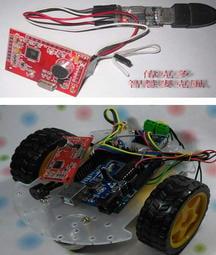 偉克多--Arduino  LD3320 專題製作=中文聲控車,含電源+C程式設計--成品