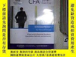 古文物CFA罕見2018 Level II CFA BOOK1 CFA 2018二級CFA第一冊 .露天261116
