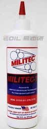 ~易油網~MILITEC 1 16oz 非 貨密力鐵美國 金屬保護劑機油精 平行輸入