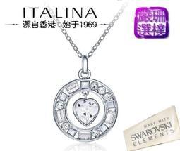 ~珊樸 ~施華洛世奇元素水晶伊泰蓮娜ITALINA 心的起點項鏈鎖骨鏈附 標籤