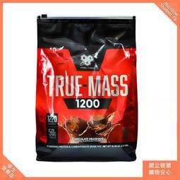 【免運費】BSN(現貨)10磅 TRUE MASS 1200 高熱量乳清 高蛋白 乳清蛋白
