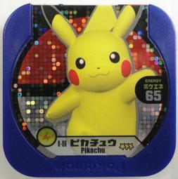 神奇寶貝Tretta方形卡匣《高級》三星卡8-06《皮卡丘》3星-台機可刷