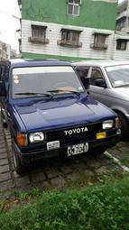 自售 1991年 ZACE 瑞獅 1.5 化油器引擎 內外都不差 載東西好用 消磨品皆更換