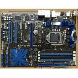 華碩 P7P55D-E LX 全固態電容主機板、1156腳位、CPU座針腳完整、故障板、不開機、報帳或維修用