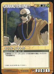 《CardTube卡族》(090912) CH-G53 U 日本正版機動戰士鋼彈大戰~  2009年遊戲普卡