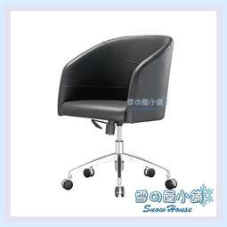 ╭☆雪之屋居家生活館☆╯R304-01  QG-069洽談椅(黑色)/辦公椅/會議椅/電腦椅/造型椅/餐椅/休閒椅