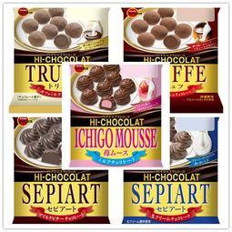 【日本百貨】北日本 Bourbon HI-CHOCOLAT 鮮奶油 咖啡牛奶 草莓慕斯 松露巧克力 夾心巧克力 日本進
