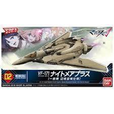 日版~超時空要塞 MECHA COLLE 02 VF-171