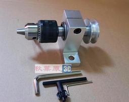 Keyless Drill Chuck 0.2-16mm B18 MT3 M12 DIN228A Morse Taper Arbor G9K6